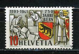 SUISSE - 150ANS DE BERNE  - N° Yt 370 ** - Unused Stamps