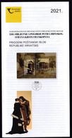 Croatia 2021 / 350th Ann Of The Death Of Petar Zrinski And Fran Krsto Frankopan / Prospectus, Leaflet, Brochure - Croatia