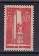 D 173 / LOT N° 395 NEUF** COTE 25€ - Verzamelingen