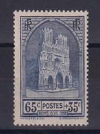D 173 / LOT N° 399 NEUF** COTE 20€ - Verzamelingen