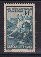D 173 / LOT N° 417 NEUF** COTE 20€ - Verzamelingen