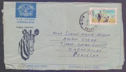 KENYA Postal History - Aerogramme On International Year For Disabled Persons, Used 18.2.1981 - Kenya (1963-...)
