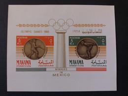 Emirati Arabi الإمارات العربية المتحدة MANAMA 1967 SUMMER OLYMPICS 1968 GOLD MEDALLISTS BLOCK CAT. MICHEL N.130 MNH $ - Manama