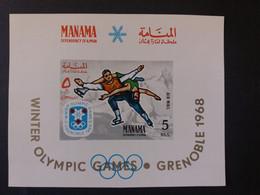 Emirati Arabi الإمارات العربية المتحدة MANAMA 1967 WINTER OLYMPICS GRENOBLE BLOCK CAT. MICHEL N.55 MNH $ - Manama