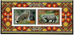 Moldova / PMR Transnistria . 2021 Europa CEPT. Endangered National Wildlife (Wild  Cat, Badger ). Imperf. S/S - Moldova
