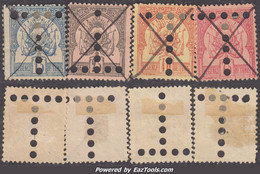 Taxe: 15c 25c 40c 75c Armoiries Chiffres Maigres Oblitérés TB (Dallay Taxe N° 4 5 6 7, Cote 235€) - Postage Due