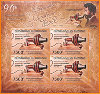 A5565 - BURUNDI - ERROR, 2012, MISPERF MINIATURE SHEET: Alexander Graham Bell, Telephone, Inventor - Music