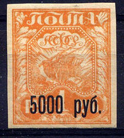RUSSIE - 159* - AGRICULTURE - Andere