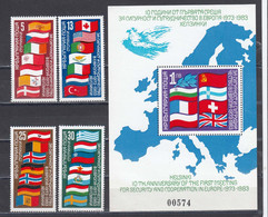 Bulgaria 1982 - 10 Years Conference On Security And Cooperation In Europe (CSCE), Mi-Nr. 3138/41+Bl. 129, MNH** - Nuevos