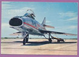 G.A.M. Dassault SUPER MYSTERE - Monoplace D'interception - 1946-....: Ere Moderne
