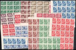 ** 1948 21 Db Centenárium Sor összefüggő ívdarabban (105.000) - Zonder Classificatie