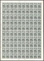 O 1957 Az 1950. Repülő (V.) Záróértéke 20Ft Teljes 100-as Hajtott ív (220.000) - Zonder Classificatie