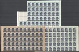 ** 1951 Kisegítő Portó Bankjegybélyegeken 88 Db Sor Teljes ívekben és ívtöredékben+12-12 Db 8 F és 10 F értékekkel. Mind - Zonder Classificatie