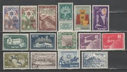 Israele - Piccolo Lotto Nuovi **            (g7669) - Lots & Kiloware (mixtures) - Max. 999 Stamps