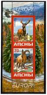 Georgia / Abkhazia . EUROPA 2021.  Endangered National Wildlife (Deers, Mountain Goats,Eagle,Mountains). S/S - Georgia