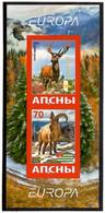 Georgia / Abkhazia .EUROPA 2021.Endangered National Wildlife(Deers, Mountain Goats, Eagle,Mountains).Imperf. S/S - Georgia