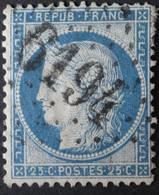 60A Obl BUREAU SUPPLEMENTAIRE GC 6194 Nassandre (26 Eure ) Ind 13 - 1849-1876: Klassik