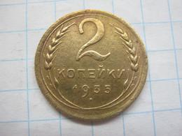 Russia 2 Kopeks 1935 ( Typ II ) - Russland