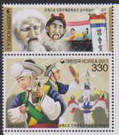 SOUTH KOREA, 2017, MNH, INTANGIBLE HERITAGE, MUSIC, DANCING, MASKS,2v - Music