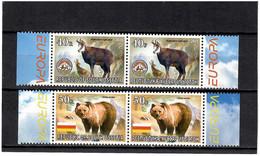 Georgia / South Ossetia . EUROPA 2021.Endangered National Wildlife (Bears, Mountain Goats, Mountains). 4v. - Georgia