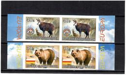 Georgia / South Ossetia . EUROPA 2021.Endangered National Wildlife (Bears, Mountain Goats, Mountains). Imperf. 4v. - Georgia