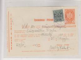 MONTENEGRO ITALY 1943 Taxe Revenue Used On Document - Montenegro