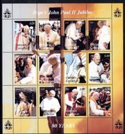 SAKHALIN CAXANUH -  STAMP SHEET -  POPE JOHN PAUL II - BLOCK MINT NOT HINGED SOUVENIR, 6 - Papi