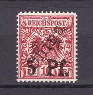 Deutsche Post In China - 1900 - Michel Nr. 7 ND - Postfrisch - Offices: China
