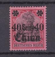Deutsche Post In China - 1905 - Michel Nr. 33 - Ungebr. - Offices: China