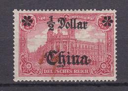 Deutsche Post In China - 1906/19 - Michel Nr. 44 - Ungebr. - Offices: China