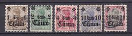 Deutsche Post In China - 1906/19 - Michel Nr. 38/42 - Gestempelt - Offices: China