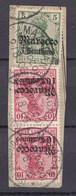 Deutsche Post In Marokko - 1906 - Michel Nr. 35/36 K1 - Briefst. - Offices: Morocco