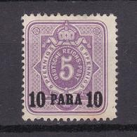 Deutsche Post In Der Türkei - 1884 - Michel Nr. 1 - Ungebr. - 40 Euro - Offices: Turkish Empire