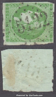 *RARETE* GC 5122 (les Trembles, (Oran)) Sur 5c Bordeaux ! (Cote +++€) - 1849-1876: Classic Period