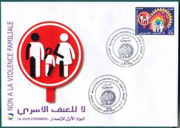Algérie 2016 FDC 1737 Non à La Violence Familiale - Argelia (1962-...)