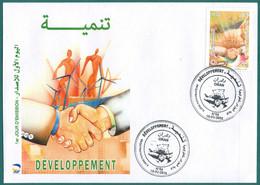 Algérie 2016 FDC 1738 Développement Du Sud Algérien - Argelia (1962-...)
