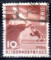 1956 Japan 23 Table Tennis World Championship In Tokyo Used MiNr. 650 Sport - Gebruikt