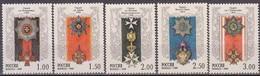 RUSSIE/RUSSIA/RUSSLAND/ROSJA 1999 MI.705-709** ,ZAG.484-88,YVERT. - Unused Stamps
