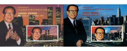 Ref. 75385 * MNH * - GUYANA. 1997. VISIT OF CHINESE PRESIDENT JIANG ZEMIN TO NEW YORK . VISITA DEL PRESIDENTE CHINO JIAN - Guyana (1966-...)