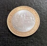 Russia 10 Rubles, 2006 Torzhok - Russland