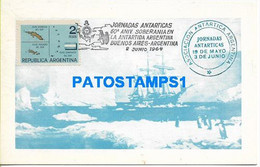160506 ARGENTINA ANTARCTICA ANTARCTICA 60º ANIVERSARIO & SHIP CORBETA URUGUAY YEAR 1964 POSTAL POSTCARD - Argentine