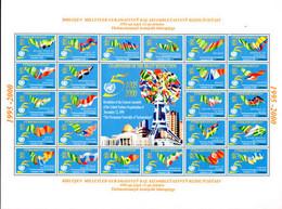 Turkmenistan 2000 Neutrality Sheetlet Unmounted Mint. - Turkmenistan