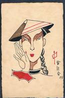 G179 PEINTE A La MAIN HANDPAINTED JAPON ASIATIQUE - Other Illustrators