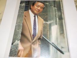 PHOTO  COMMISSAIRE N GUYEN VAN LOC 1989 - Unclassified
