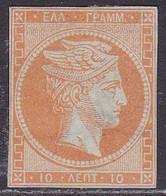 GREECE 1862-67 Large Hermes Head Consecutive Athens Prints 10 L Orange Vl. 31 MNG Thinned - Ongebruikt
