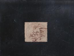 DEUTSCHES REICHS POST 10G  GRIS OP OBLITéRé N° 26 YVERT ET TELLIER 1872 - Oblitérés