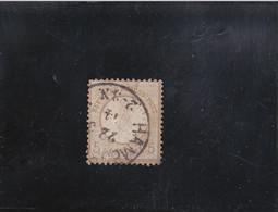 AIGLE EN RELIEF GROS ECUSSON  5 G BISTRE OBLITéRé N° 19 YVERT ET TELLIER 1872 - Oblitérés