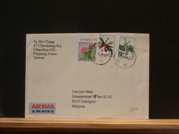 BOXCHINA  LOT063  LETTER TAIWAN TO BELG. - Cartas