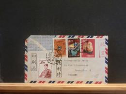 BOXCHINA  LOT069  LETTER TAIWAN TO BELG. 1963 - Cartas
