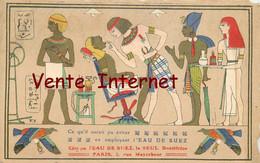 ☺♦♦ CABINET De DENTISTE < PUBLICITE DENTIFRICE à L'EAU De SUEZ D'EGYPTE - EGYPT < PUB DENTAIRE - Health